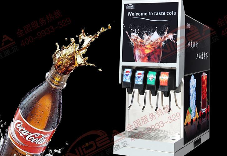 四阀可乐机