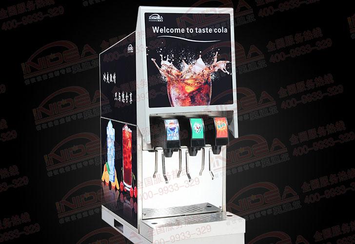 三阀可乐机