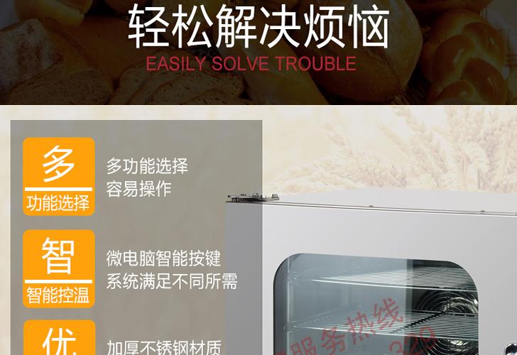 烤箱IWKX-6